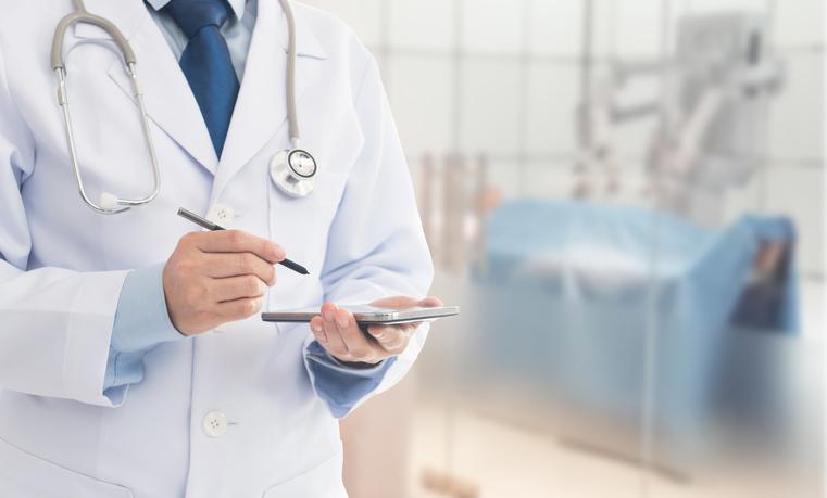 secrétariat médical 2424 7j7